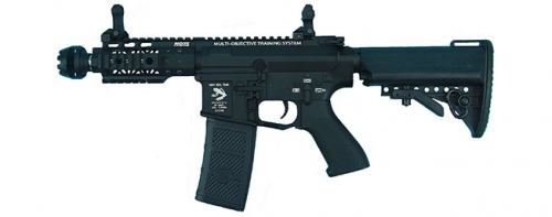 P.S. Rapid Electric Gun